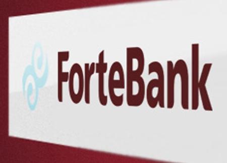 Три объединенных банка будут называться Forte bank