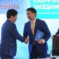 Фонд Даму иакимат Алматы стимулируют создание новых предприятий