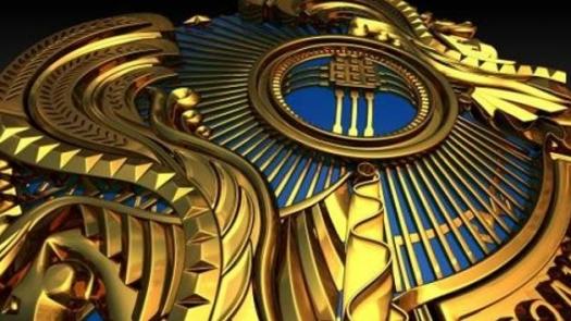 Нагербе Казахстана появится название страны налатинице