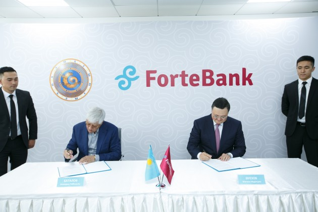 ForteBank увеличит кредитование предпринимателей Алматинской области