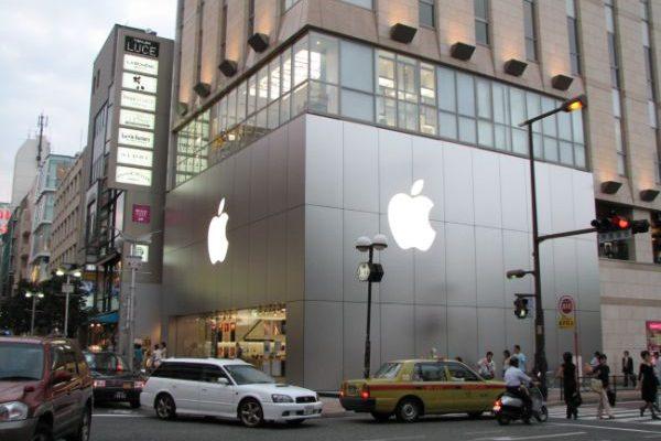 Apple готовится крекордной прибыли