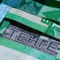 ВНацбанке рассказали оситуации навалютном рынке