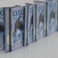 Тенге закрыл торги наотметке 359за доллар