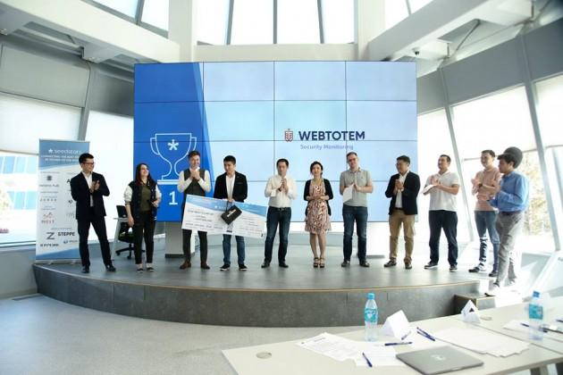 Казахстан натехнологическом саммите вШвейцарии представит WebTotem