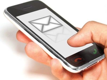 Вызывать в суд посредством SMS
