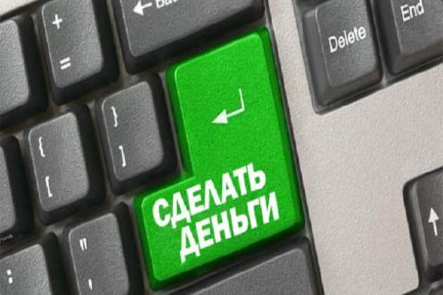В РК создана ассоциация интернет-бизнеса