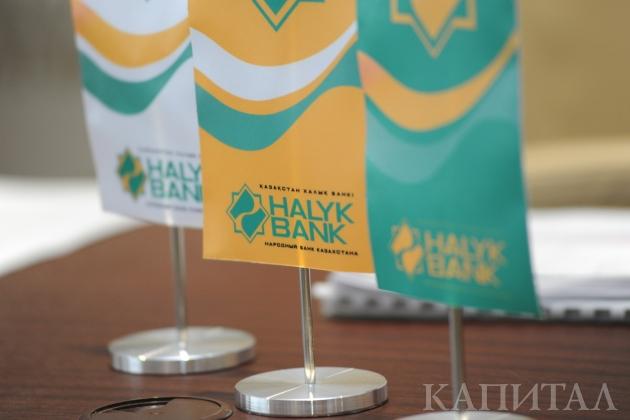Группа Алмэкс намерена продать минимум 5% акций Народного банка