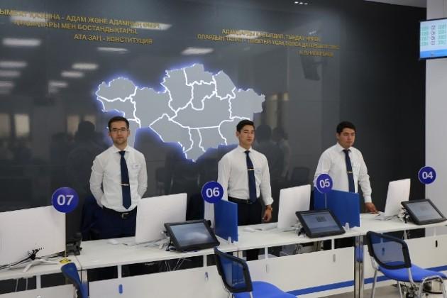 ВГенпрокуратуре открыт Центр правоохранительных услуг