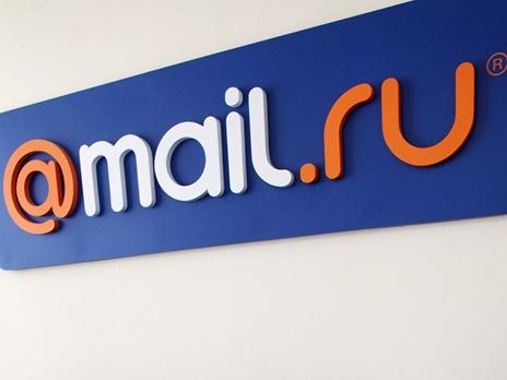 Mail.ru готовит новый сервис