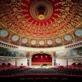 В Астане отметят День театра