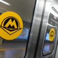 Бесплатный Wi-Fi подключили еще на одной станции метро Алматы