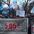 Митинг у Нацбанка Украины разогнали