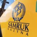 Прибыль Самрук-Казына в 2015 году – 304,8 млрд тенге