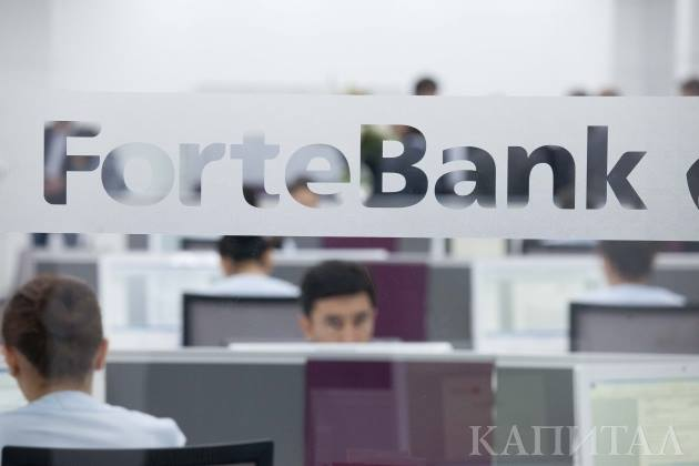 В ForteBank объяснили приостановление ипотеки