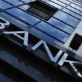 Казахстанские банки справляются со своими проблемами