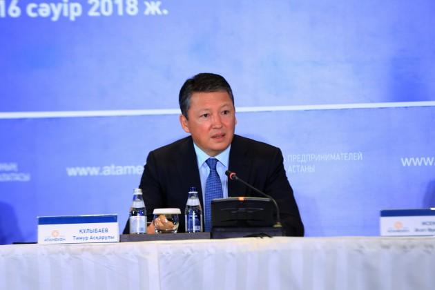 Тимур Кулибаев: Бизнес-инициативы Астаны задают тон повсей республике