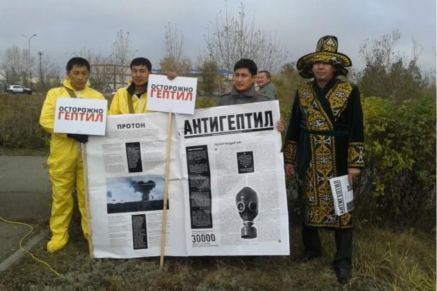 Активисты «Антигептил» передали петицию на имя Путина