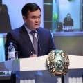 Шесть казахстанско-китайских инвестпроектов запустят в2018году