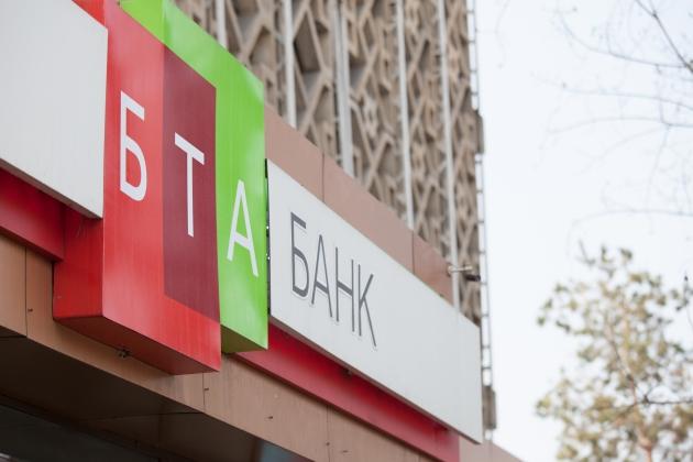 БТА снизил долю в капитале банка партнера в РФ