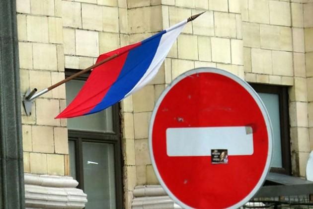 России пригрозили дальнейшей изоляцией