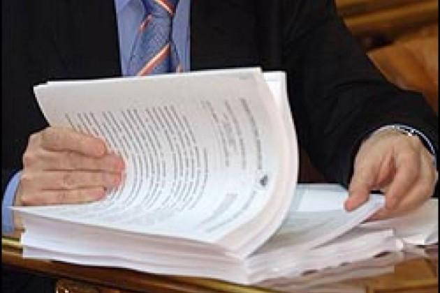 В РК намерены ввести оценку эффективности госконтроля