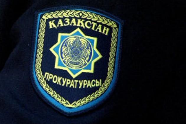 В Атырауской области поменяли прокурора