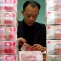 США не стали называть Китай «валютным манипулятором»
