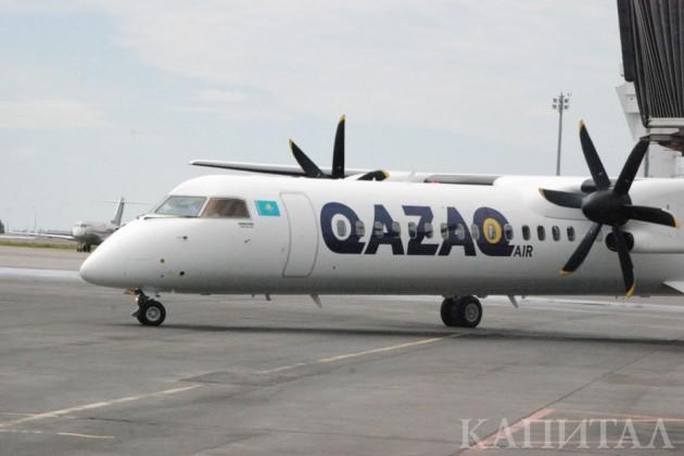 Qazaq Air начала продажу билетов