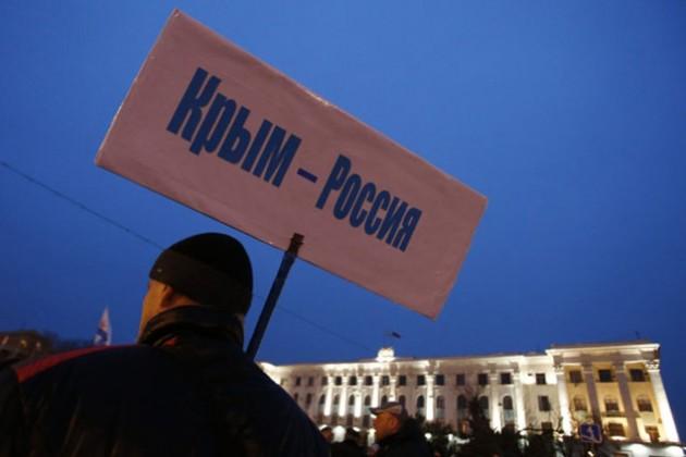 Путин назвал причину присоединения Крыма
