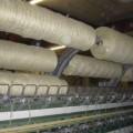В Атырауской области начнут перерабатывать шерсть