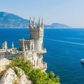 Курортный сбор вводят вчетырех регионах России