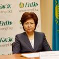 ЕНПФ возглавила Нурбиби Наурызбаева