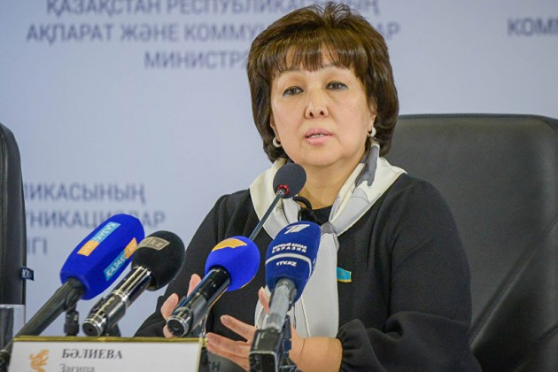 Загипа Балиева прокомментировала инцидент сизбиением ребенка