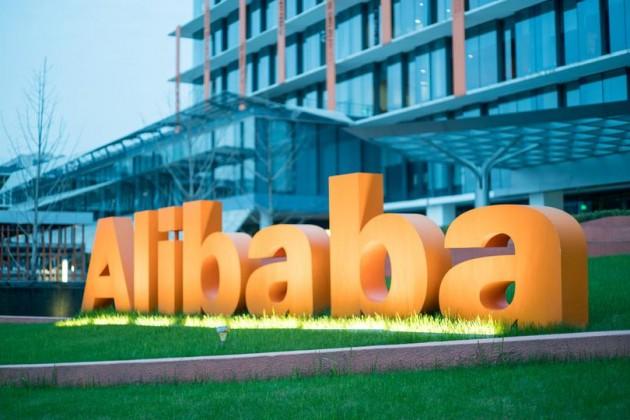 Alibaba рассматривает возможность выхода на биржу в Гонконге