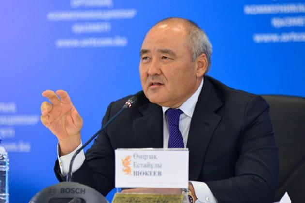 Умирзак Шукеев проверил ход модернизации Шардаринской ГЭС
