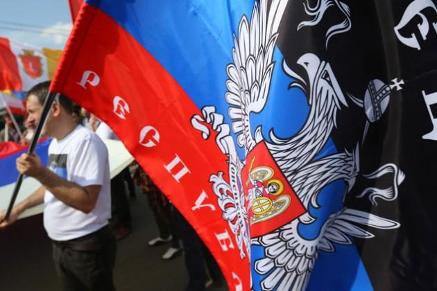 ДНР хочет стать офшорной зоной