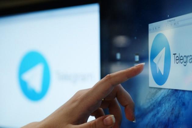 Министерство индустрии и инфраструктурного развития запускает новый telegram-канал