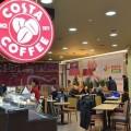 Coca-Cola купила сеть Costa