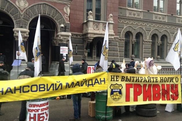 Власти Киева объявили технический дефолт