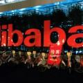 Alibaba объявила о перестановках в руководстве