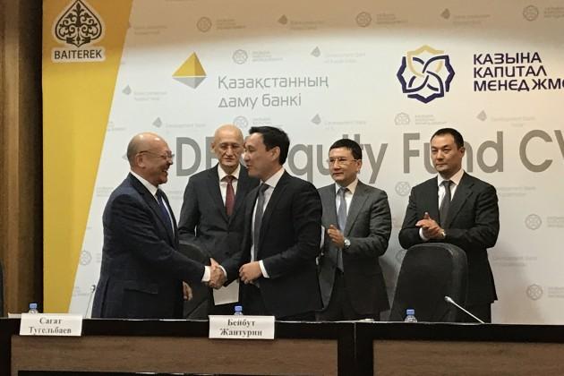 БРК иКазына Капитал Менеджмент создали Фонд прямых инвестиций