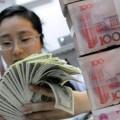 Валютные резервы Китая потеряли еще $100 млрд