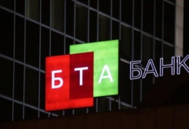 Эффект от реструктуризации БТА будет виден не сразу