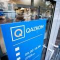 Аналитики: Докапитализацией ФПК обязан сделке Халык банка сQazkom