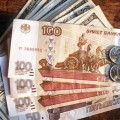 ЦБ России cнизил ключевую ставку до 12,5%