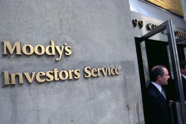 Moody's подтвердило кредитный рейтинг Казахстана
