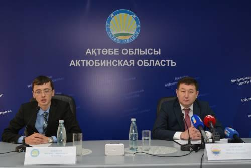 В Актюбинской области создают крупный железорудный комплекс