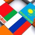 В 2015 году утвердят новый таможенный кодекс ЕЭС