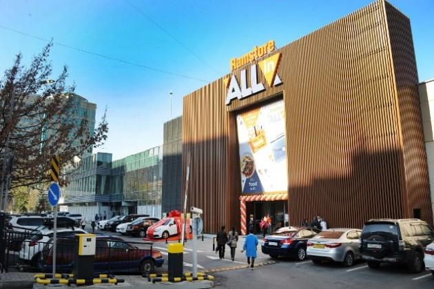 Обновленный «Ramstorе All In» идеально вписался вплан развития Алматы