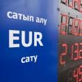 Обменники в феврале продали больше валюты, чем купили